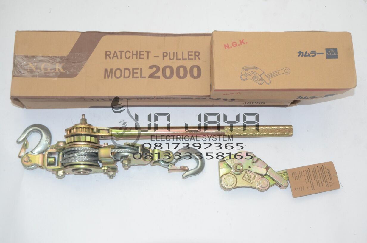 Ratchet Puller Type 2000 cover image